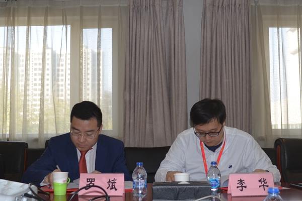中安鼎辉_中安鼎辉与电科云签订战略合作协议_北京中安鼎辉科技有限公司